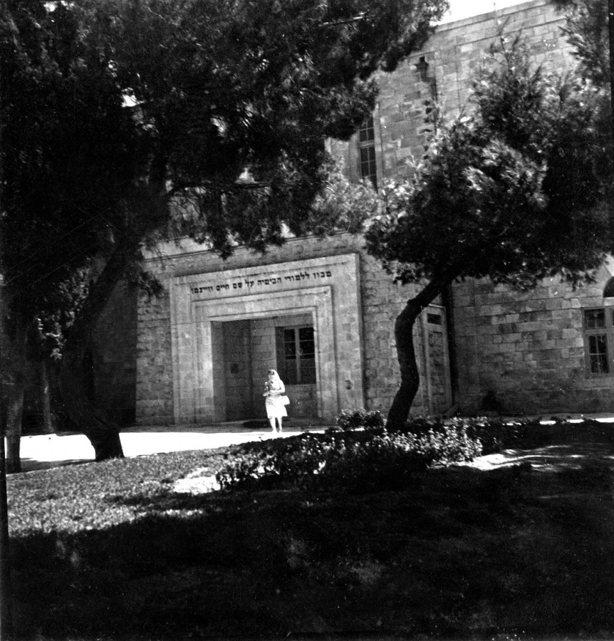 Weizmann Institute for Chemistry Studies Building on Mount Scopus